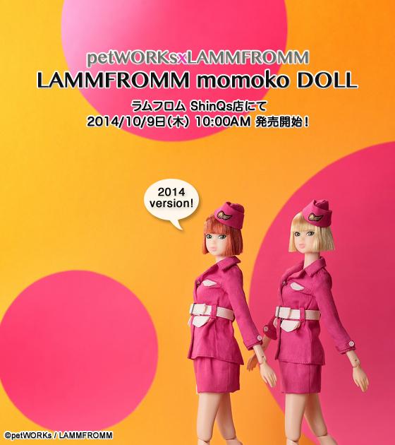 【ラムフロム ShinQs店限定からのお知らせ】10/9(木) 10:00より、LAMMFROMM momoko DOLL(2014年バージョン)を発売します☆