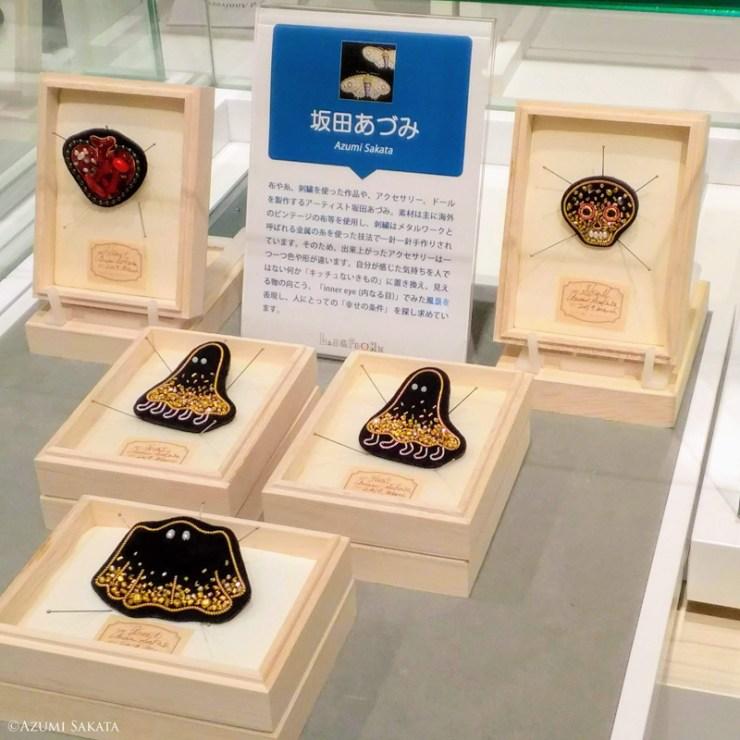 坂田あづみ オリジナルハンドメイドブローチ
