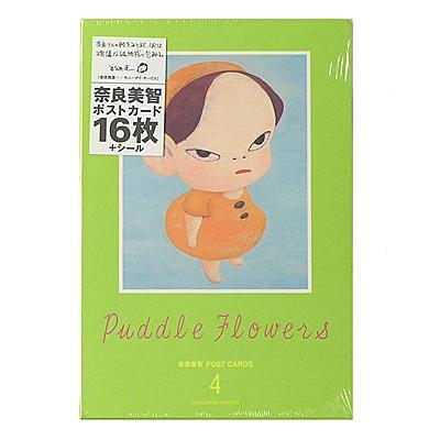 奈良美智 Puddle Flowers4 ポストカードセット