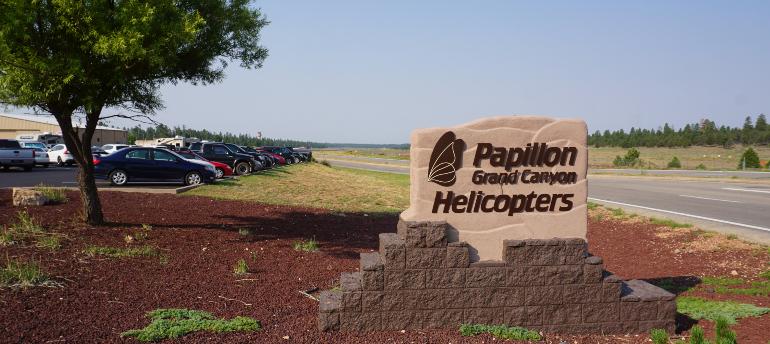 Entrada a Papillon (helicópteros)