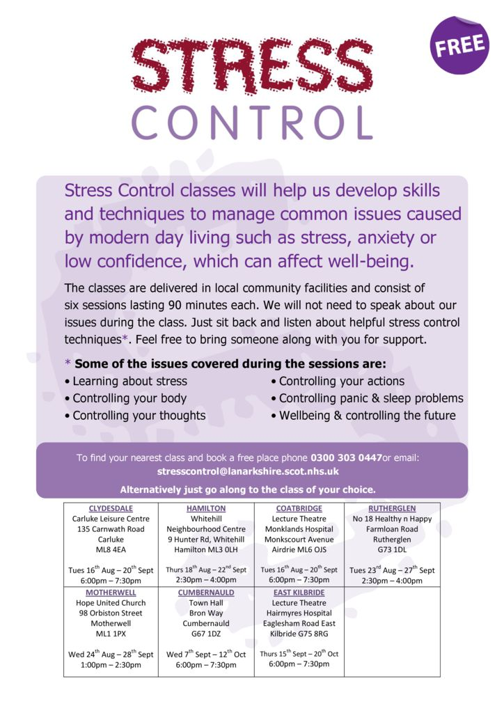 thumbnail of 3. Stress Control Poster for Classes August – September 2016