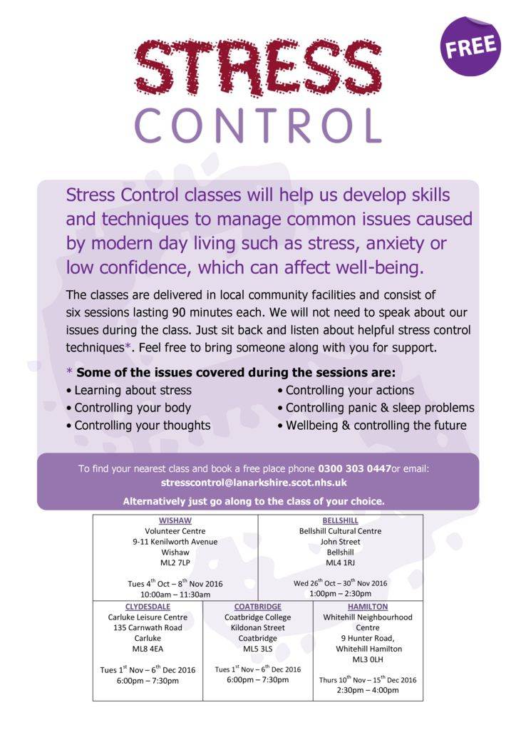 thumbnail of stress-control-poster-for-classes-october-december-2016-updated