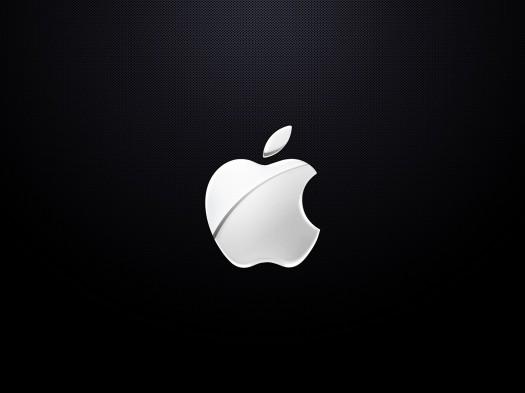 white apple logo