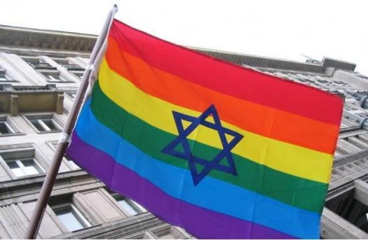 Jewish Gay Pride Flag