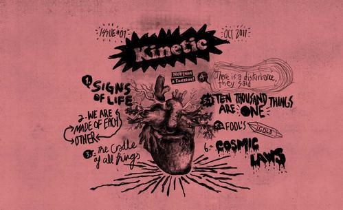 Kinetic V5.