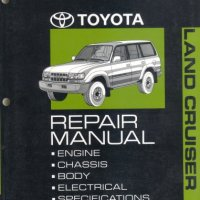 1992 Toyota Land Cruiser Repair Manual
