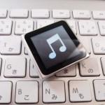 iPod NANOがやたら小さくなって、ただし容量はでかくなって戻って来た件
