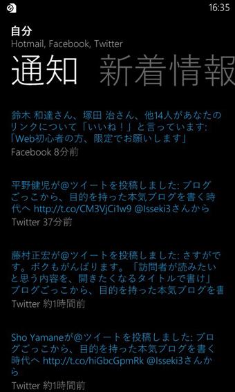 wp_ss_20130402_0004