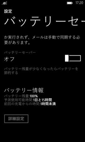 wp_ss_20130403_0003