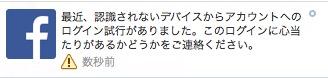 スクリーンショット 2013-07-04 11.42.29