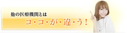 contact_girl