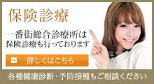 left_banner01-1