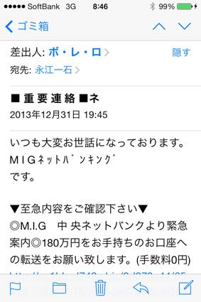 IMG_1860