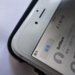 iPhone6の登場で、ある周辺用品の市場が消滅の危機