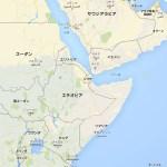 自分が一番行きたくない国、ソマリアについて語るよ
