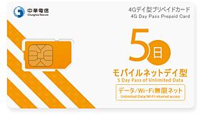 jp_card_2_4g
