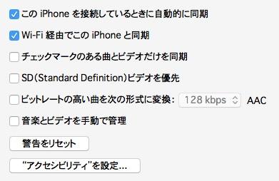 スクリーンショット 2016-06-03 10.55.04
