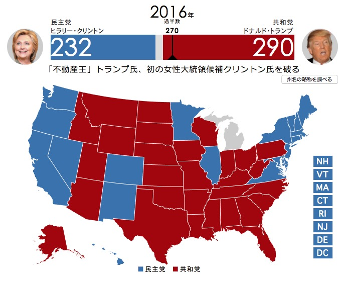 %e3%82%b9%e3%82%af%e3%83%aa%e3%83%bc%e3%83%b3%e3%82%b7%e3%83%a7%e3%83%83%e3%83%88-2016-11-10-13-03-28