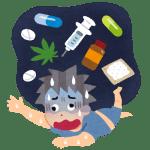 大塚家具はモルヒネじゃなくてシャブを打ってるんだよ。今日、麻薬と覚醒剤の違いを理解しよう!!