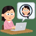 稼ぐためにブログを書くの?