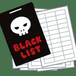 (要チェック)30万人も入れてるGoogle Personal Blocklistという拡張機能。自分のブログやメディアや会社が検索に出なくなってるかも。