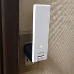 家の中のWi-Fi電波を増幅するエレコムの増幅器を使ったら大成功だった