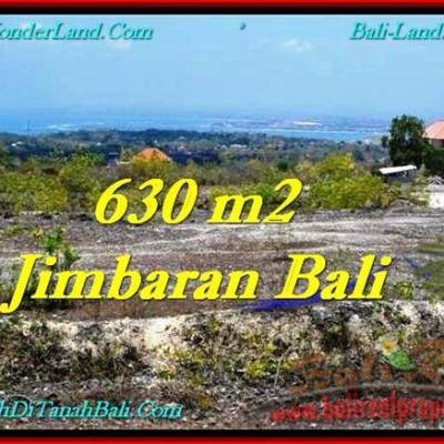 FOR SALE Exotic PROPERTY 630 m2 LAND IN JIMBARAN TJJI099