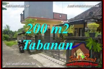 Beautiful PROPERTY Tabanan Penebel BALI LAND FOR SALE TJTB359