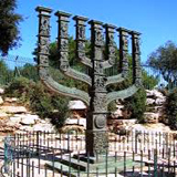 Knesset Menorah symbol of Israel by Benno Elkan depicts major biblical events