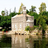 Sea of Galilee: Church of the Primacy of Peter or Mensa Christi