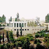 Yad Vashem national Holocaust museum in Jerusalem