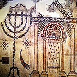 Byzantine period Beit Alpha synagogue mosaic flloor