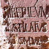 Pontius Pilate engraved stone plaque found at Caesaria on the Mediterranean coast of Israel