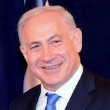 Binyamin Netanyahu Israel's prime minister