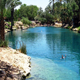 Sachne springs and pools near Beit Shean, Israel