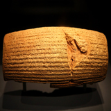 Clay cylinder Edict of Persian King Cyrus who sent Jews back to Judea from Babylonia