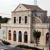 Jerusalem: Old Turkish train station part of the French built Jaffa Jerusalem line