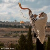 Rosh Hashana blowing the Shofar on Mount of Olives in Jerusalem
