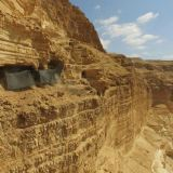 Jerusalem desert caves near the Dead Sea