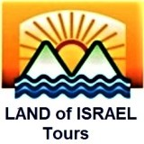 Land of Israel Tours