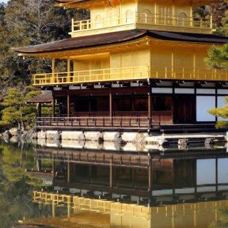 Vegan Traveler: Kyoto, Japan