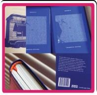 Nederland Nu boek van Jantine Wijnja