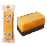 River, integral sin azúcar añadido