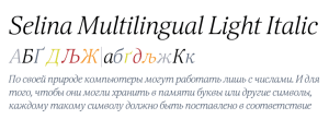 Image of font sample in Latin text
