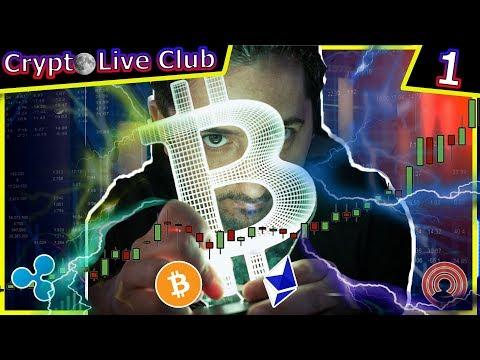 Bitcoin #CryptoLive Club 01 : la crypto en crise ? #GoldmanSachs #ETF #BAKKT