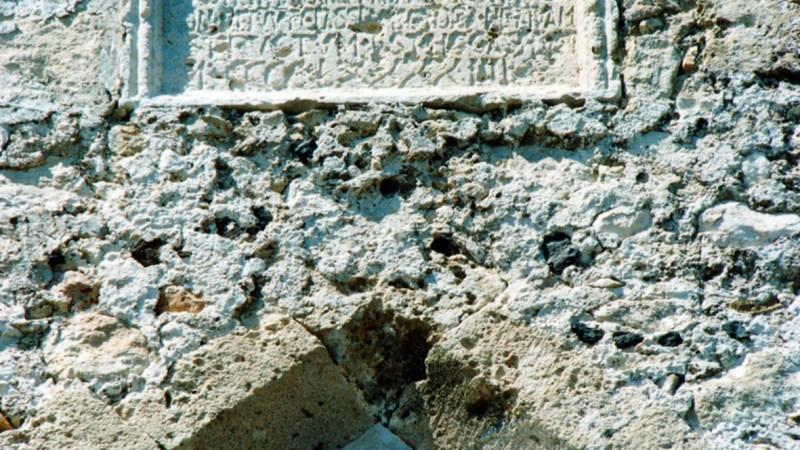 Scibini: la torre anticorsara