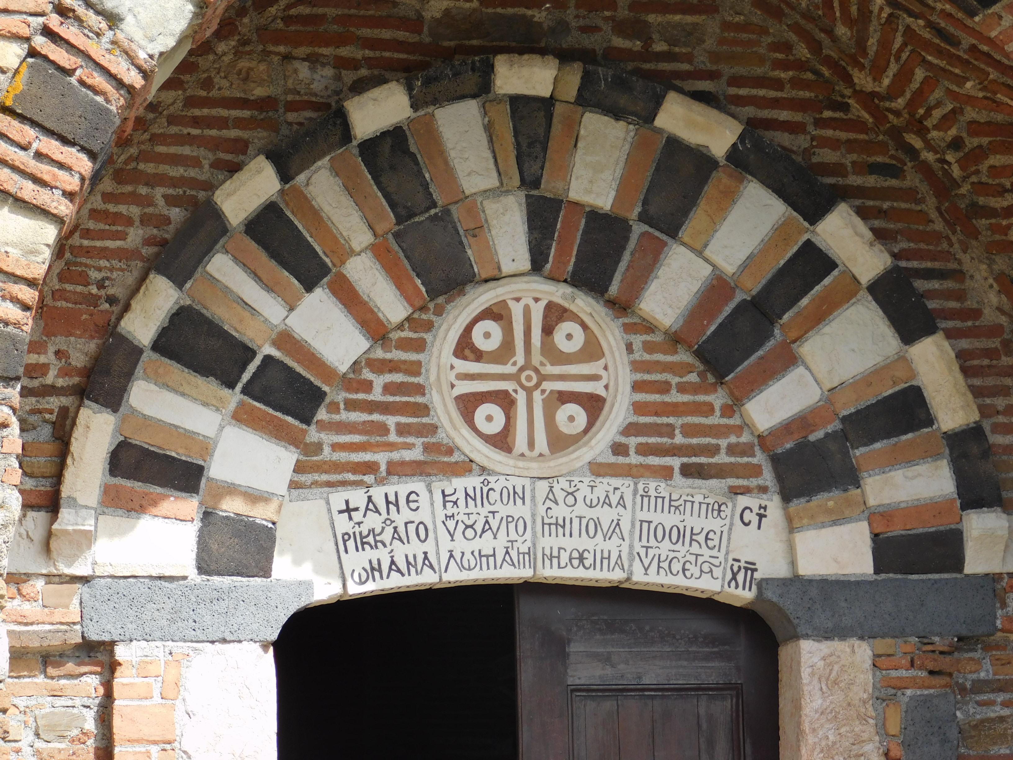 Tesori nascosti: laChiesa dei SS. Pietro e Paolo d'Agrò