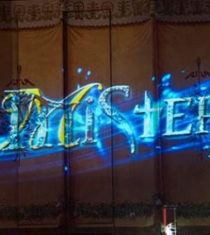 mistero logo 2013 teatro studio