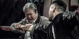 Far East Film 18