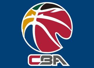CBA联赛新闻